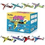 Joygogo 32 aviones deslizantes, 8 diferentes voladores de poliestireno, juegos para niños, obsequios, cumpleaños infantiles, regalos para invitados