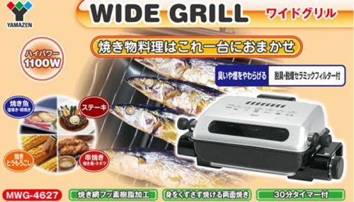 山善両面焼きワイドグリルMWG-4627