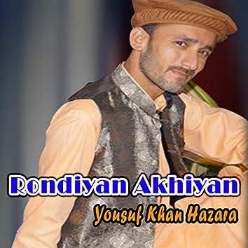 Rondiyan Akhiyan
