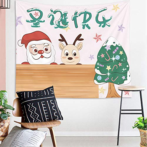 N/ A Weihnachten Wandteppich Weihnachten Weihnachtsmann Schlitten Wandteppiche Stoff Wandbehang für Schlafzimmer Wohnzimmer Wohnheim