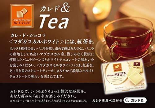 森永製菓カレ・ド・ショコラ<マダガスカルホワイト>21枚×6個