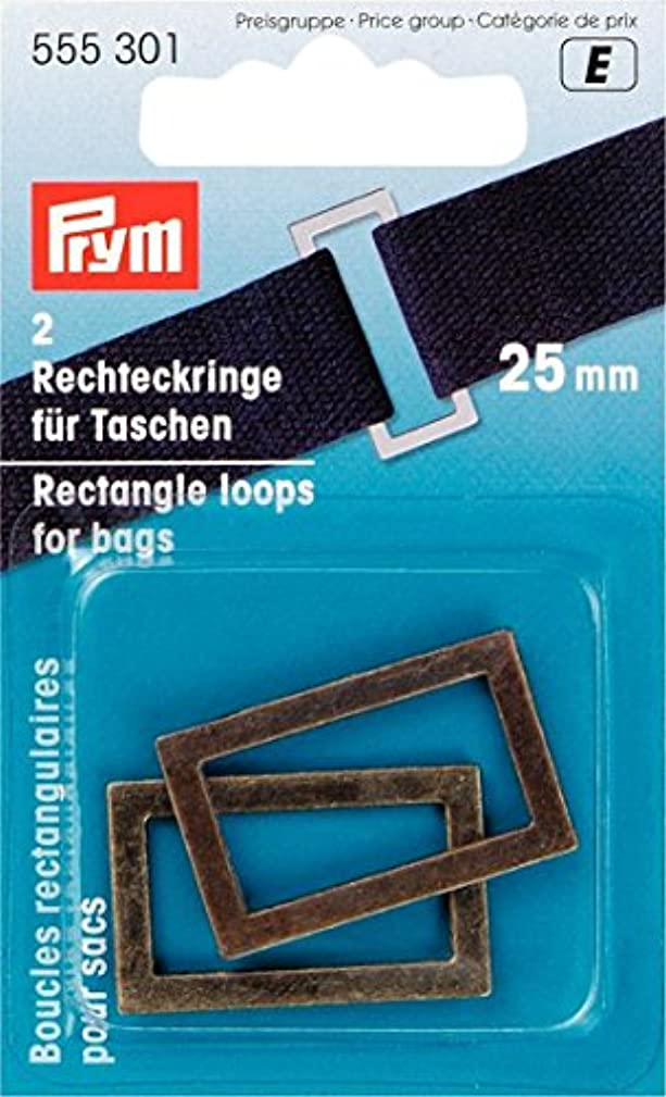 PRYM Antique Brass-Coloured 25mm Rectangle Loops for Bags & Straps (2pc), Metal 9.5 x 6 x 0.5 cm