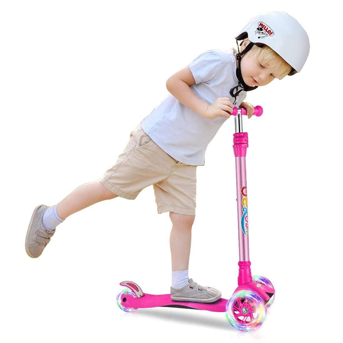 キリマンジャロカヌーマトロンBELEEV キックボード 子供用 キックスクーター 3輪 スクーター LED 光るホイール ブレーキ付き 4段階調節可能 3-13歳に向け ギフトに最適