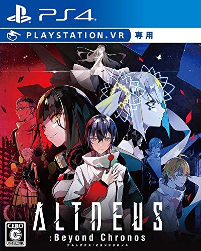 ALTDEUS: Beyond Chronos(アルトデウス)