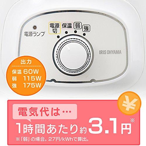 アイリスオーヤマ スロークッカー ホワイト PSC-20K-W