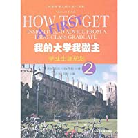 How to Get A First: Insights and Advice from a First-Class Graduate(Chinese Edition)