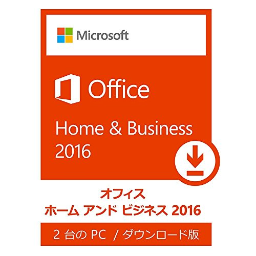 Microsoft Office Home and Business 2016 (永続版) |オンラインコード版|Windows|PC2台