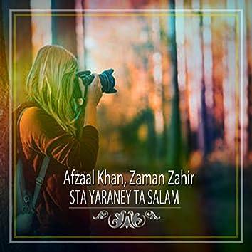 Sta Yaraney Ta Salam - Single