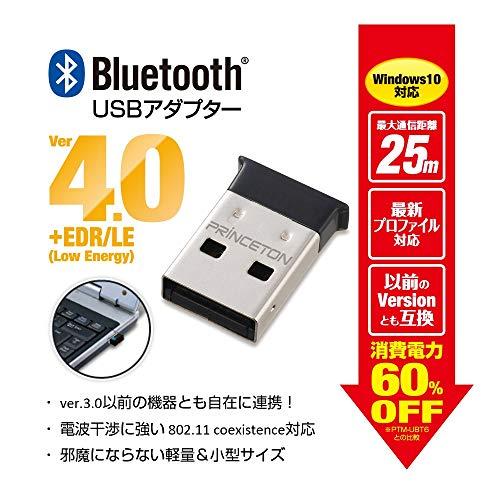 プリンストンBluetoothUSBアダプターVer4.0+EDR/LE(省電力)PTM-UBT7X