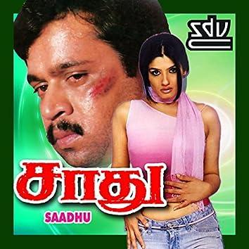 Saadhu