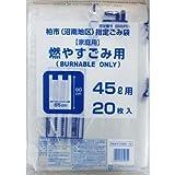 日本技研 柏市沼南地区指定 燃やすごみ用 ごみ袋 45L SSK-10(20枚入)