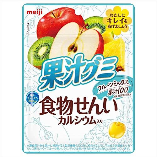 明治 果汁グミ食物せんいフルーツミックス 68g ×8袋
