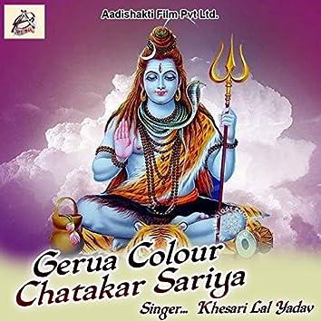 Gerua Colour Chatakar Sariya