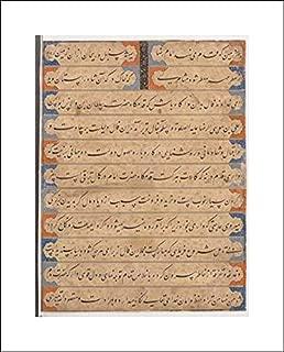 Best imam ali poster Reviews