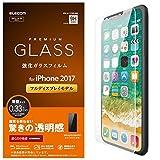エレコム iPhone X用ガラスフィルム 0.33mm PM-A17XFLGG