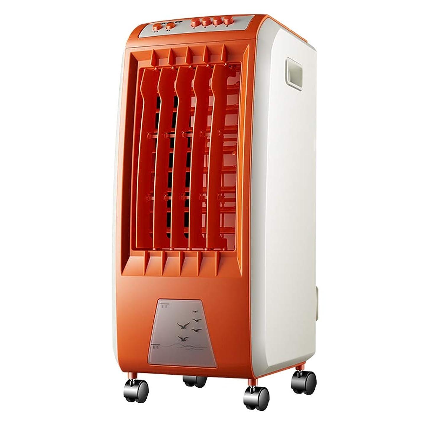 レタス身元合理的単一の冷たい空調ファンのオレンジの機械的なバージョン、省エネの静かな可動式の水冷却ファン