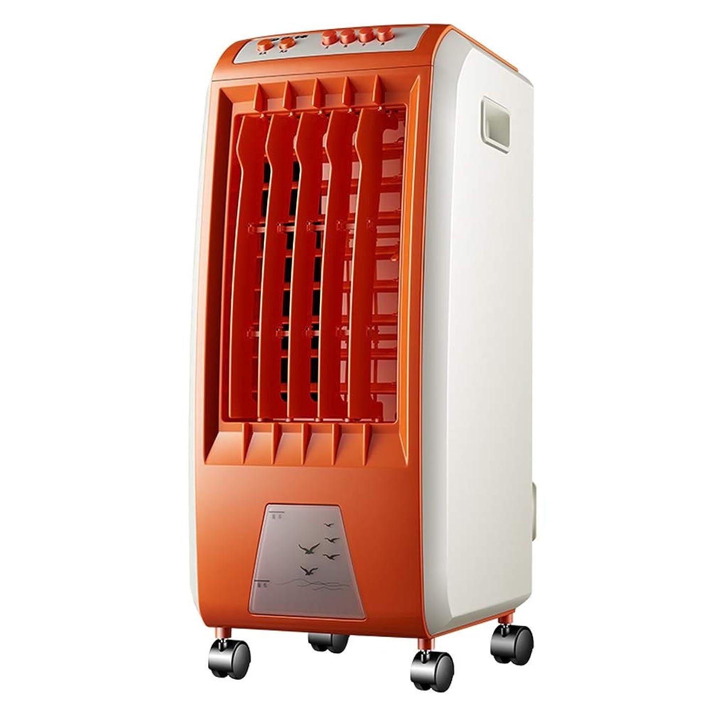 セグメントストライド割り当て単一の冷たい空調ファンのオレンジの機械的なバージョン、省エネの静かな可動式の水冷却ファン