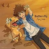 Butter-Fly 歌詞