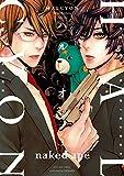 ハルシオン: 3 (ZERO-SUMコミックス)