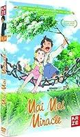 マイマイ新子と千年の魔法 DVD (95分) アニメ [DVD] [Import]