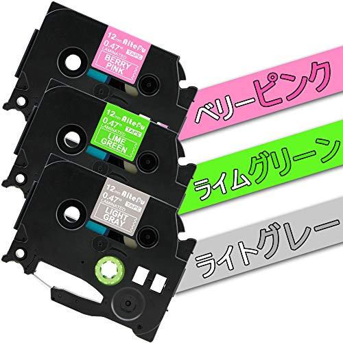 ピータッチ おしゃれテープ3本セット ライトグレー/ベリーピンク/ライムグリーンラベル TZe-Q35V3 [白文字 12mm×5m]