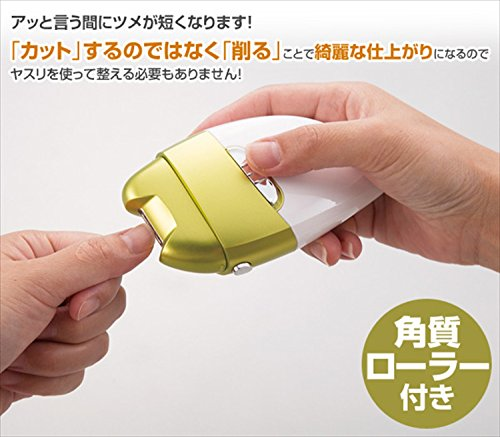 マリン商事電動爪切りLeaf角質ローラー付EL-50176