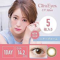 ワンデーキャラアイUV&モイスト カラーシリーズ 5枚入 【シアーブルーム】 -7.00