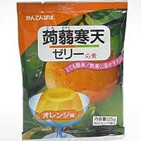 かんてんぱぱ こんにゃく寒天 オレンジ 125g