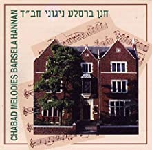 Chabad Melodies