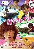 耳かきランデブー[DVD]