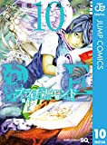プラチナエンド 10 (ジャンプコミックスDIGITAL)