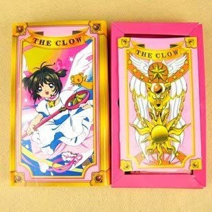 Clow cards cosplay _image1