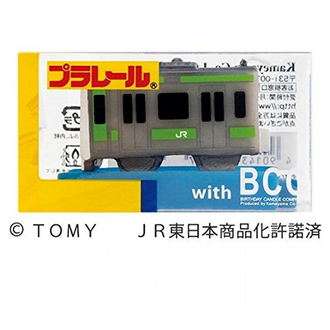 スタイル薄い危機カメヤマキャンドル( kameyama candle ) プラレールキャンドルE231系500番台山手線