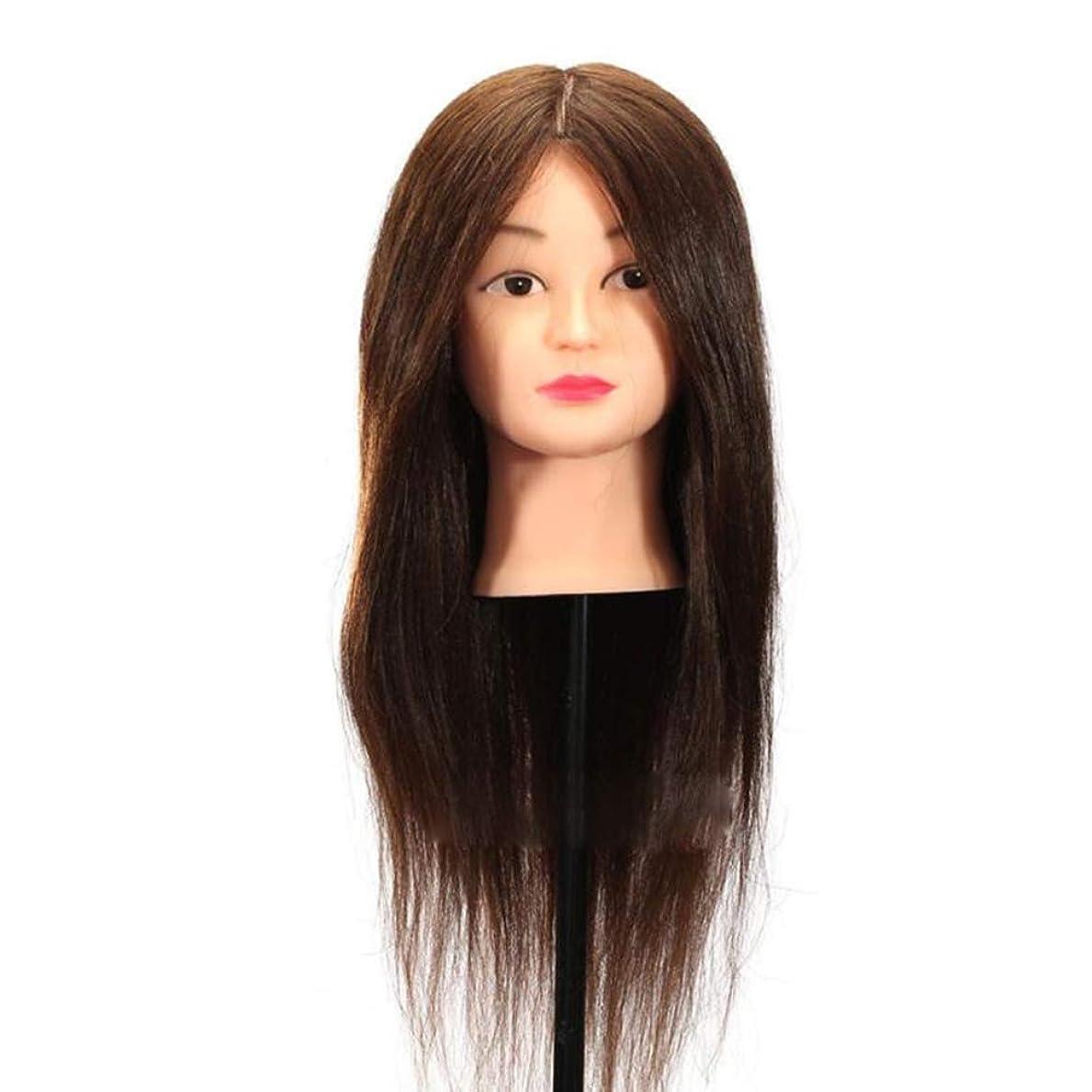 辛な粘土恐怖ヘアマネキンヘッド練習ディスク髪編組ヘッドモデル理髪店学校教育かつらヘッドバンドブラケット