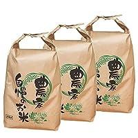 山形県産 雪若丸 30kg 令和2年度産 (玄米 10kg×3袋)