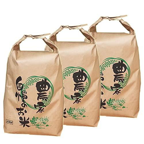 山形県産 雪若丸 令和元年度産 (3分づきに精米, 玄米 30kg(10kg×3袋))