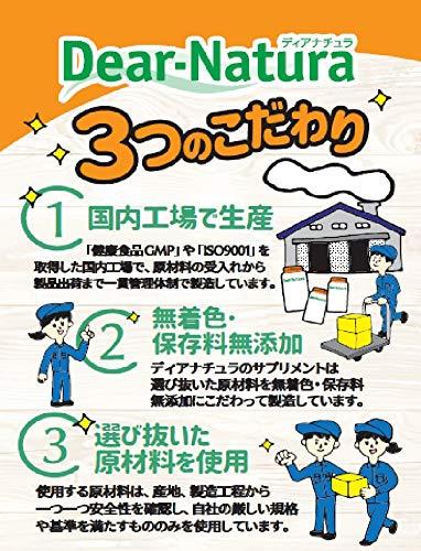 アサヒグループ食品 ディアナチュラ ルテイン 30粒 (30日分) Dear-Natura