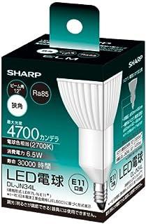 シャープ LED電球 ハロゲン電球代替タイプ 6.5W(全光束:395 lm/電球色相当/狭角)SHARP DL-JN34L