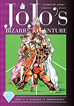 JoJo s Bizarre Adventure  Part 4--Diamond Is Unbreakable Vol 7  7