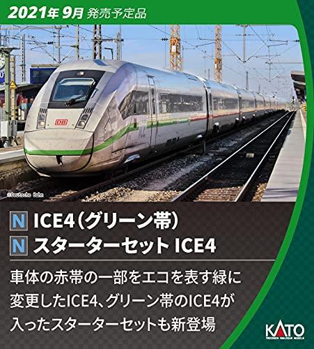 KATO Nゲージ ICE4 (グリーン帯) 基本セット (4両) 10-1542 鉄道模型 電車