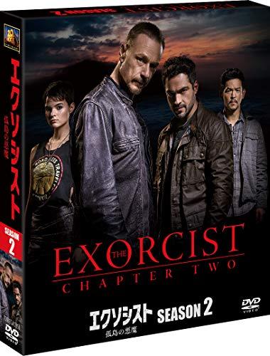 エクソシスト シーズン2 孤島の悪魔 (SEASONSコンパクト・ボックス) [DVD]