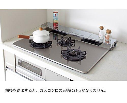 (セシール)cecile排水口排気口をカバーできるコンロ奥ラックWF-3086