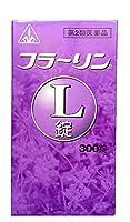 【第2類医薬品】剤盛堂薬品ホノミ漢方 フラーリンL錠 300錠 ×4