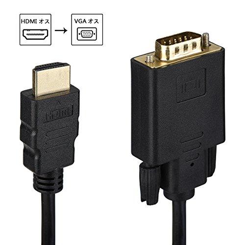 『HDMI to VGA変換ケーブル金メッキ1080P HDMIオスto VGAオスアクティブなビデオ変換コード( 6フィート/ 1.8メートル)』の1枚目の画像