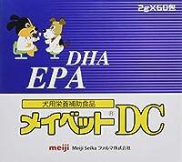 メイベットDC 2gx60包
