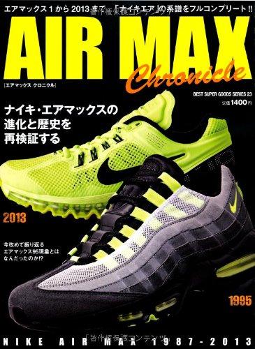 Nike Air Max Chronicle 1987 - 2013 Book 95 Vintage Atmos