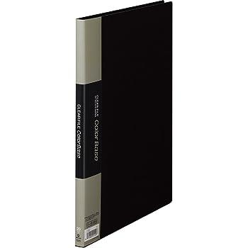 キングジム クリアファイル カラーベース A4 20ポケット 黒 132Cクロ