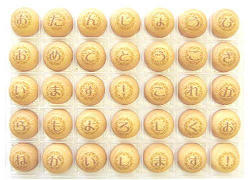 COOKIE MAIL 誕生日お手紙 クッキーメール(bd03-bt-ar-u-wg)