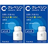 【Amazon.co.jp 限定】クレベリン 置き型 60g×2個セット