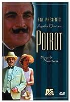 Poirot: Murder in Mesopatania [DVD] [Import]